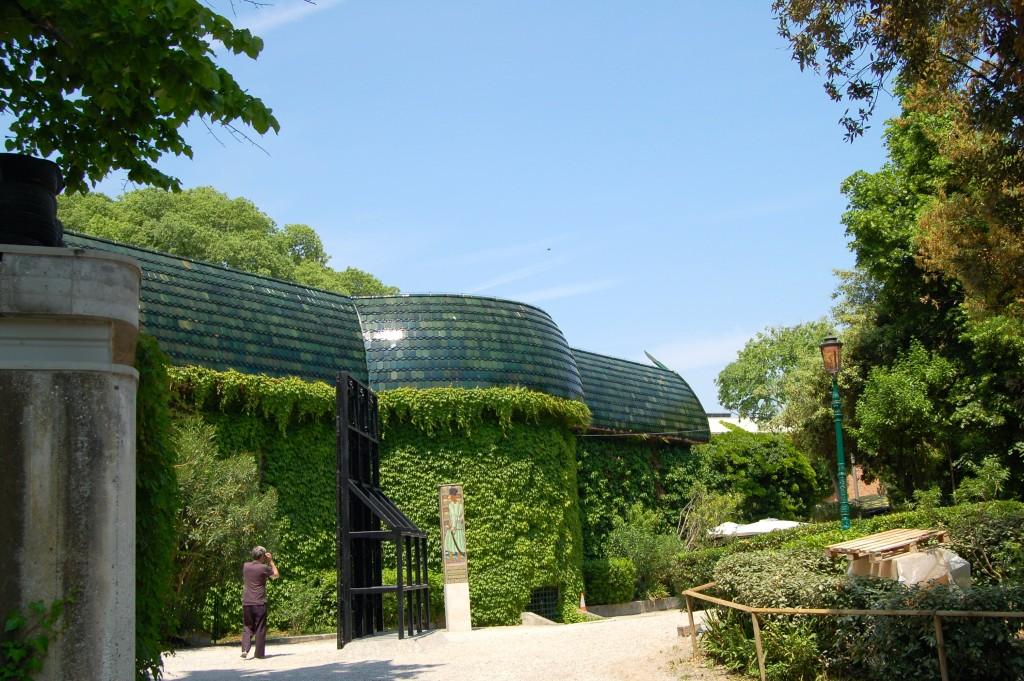 Hungarian Pavilion
