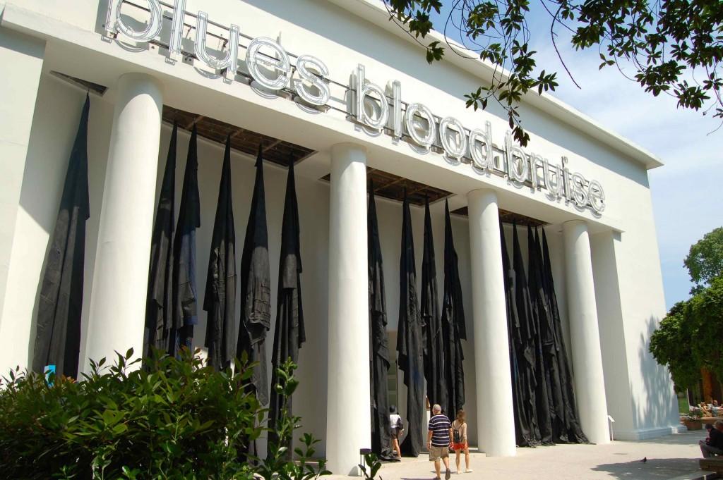 Central Pavilion, Venice Biennale